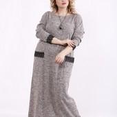 От 42 до 74 размера. Женская одежда для шикарных форм от производителя. Отправка от 1 ед!