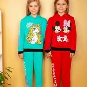 Заказ 14.10 СП Спортивные костюмы для девочек и мальчиков. Двухнитка,трехнитка,начес. р 26-38
