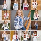 Шикарные вышиванки для девочек и мальчиков, под заказ! Размеры 86-170