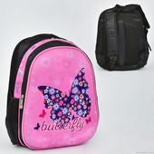 Школьные рюкзаки, отправка после оплаты! низкие цены, большой выбор!