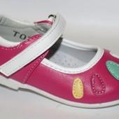 Туфли для девочки с 21 по 26 размер