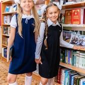 новинки школьные сарафаны блузки юбки поло для мальчиков!!!и т.д