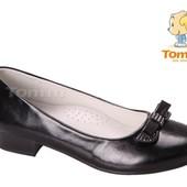 Детские туфли Tom.m с 32по 37
