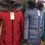 Зимние курточки от 92-158 рост Отправка каждый день!
