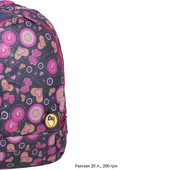 Якісні рюкзаки та сумки для всієї сім'ї за дуже приємними цінами