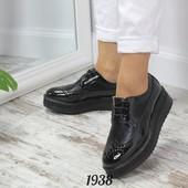 Туфли броги на шнуровке 36, 37, 38, 39. 40, 41. Классные!