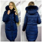 Стильные молодежные курточки!!! Зима. размеры 42-62.