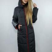 Таких цен уже не будет! Стильные молодежные курточки!!! Зима. размеры 42-64.