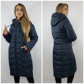 Стильные молодежные курточки!!! Зима.