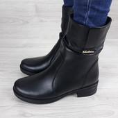 Женская деми и зимняя кожаная обувь 36-41 р