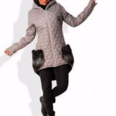 Акция последняя 44-46р Женская куртка отправка после оплаты
