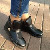 Ботинки / кеды демисезон