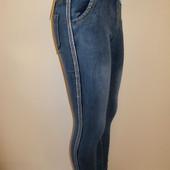 Модні джинсові брючки!