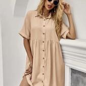 Красивые и практичные платья и костюмы на каждый день! Низкие цены!!!