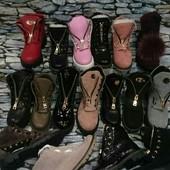 обувь распродажа последние рр