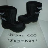Акция 110 грн. зимние модные дутики 32,33,34,35,36 пр-во Украина