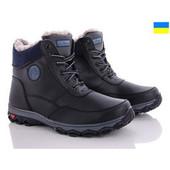 Супер цена !Зима! Теплые мужские ботинки.р.40-45