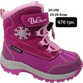 Термики B&G для мальчиков и девочек!!! Фото 13-17 в наличии пару размеров.