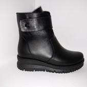 Кожа .Зимние ботинки на овчине 36-41 р