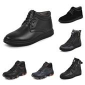 Ботинки, туфли, кроссовки мужские, женские, детские.СП 50 грн. от 40 до 49 р-р! Кожа!
