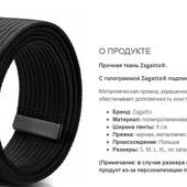 Мужcкой ремень от фирмы Zagatto 195 грн. Большие толстые полотенца 275 грн 70*140 см 100% бавовна