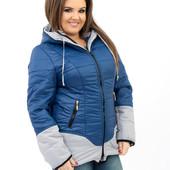 Качественная и очень теплая куртка, р.50-58