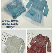 Платье 104-122 см
