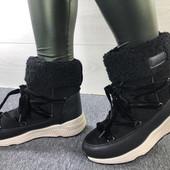 Ботинки зима, фото 1 и 2(больше нет на складе)есть наличие