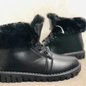 СП Зимние ботиночки, отличное качество
