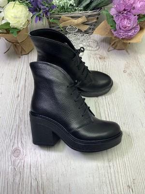 Кожаная и замшевая обувь без сбора ростовок ( ботинки 550b1c5e47bc2