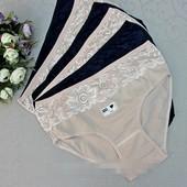 Женское нижнее белье 44-58 ( фото 1  выкуп 17.07)