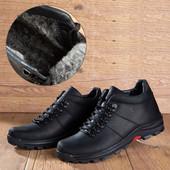 Зимние мужские ботинки.Кожа