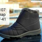 Тёплые,непромокаемые  ботинки.