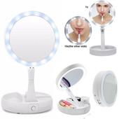 Зеркало косметическое с подсветкой My Fold Away Mirror