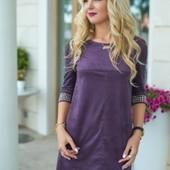 Нарядні плаття, блузи, кофти, продукція amway за доступними цінами