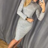 Тёплое, стильное, ангоровое платье гольф!Выкуплено, есть остатки. Отправка сразу к Вам