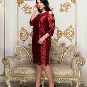 Супер!!! Распродажа на складе.Шикарные нарядные платья р 52,54,56 Премиум класса.Отличного качества.