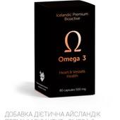 Полезные витамины омега 3 для взрослых и детей со скидкой 20%