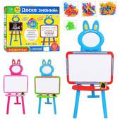 СП без ожидания! Развивающие игрушки для детей, картины по номерам, и многое другое.