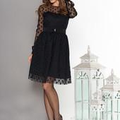 Выкуп от 1 ед! Модная одежда от Arizzo. Отличное качество, доступные цены!