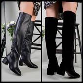 Кожаная обувь Люкс качества!Осень,зима!Сапоги, ботфорты! Натуральная кожа, замша, рептилия, лак!