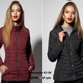 Женские демисезон. куртки с капюшоном. Размеры 42-56 Качество отменное!