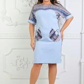 Распродажа на складе.Шикарные стильные платья р 50,52,54 Отличного качества.Цена шара.