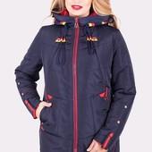 Деми куртка 50-60 рр