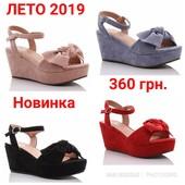 Новинка 2019г. Босоножки на танкетке. Разные цвета. Р.36-41