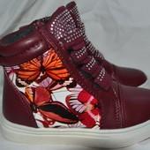 Демисезонные ботинки на девочку 26,27,28,29,30,31 размер