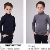 Кофты, гольфики, регланы и футболочки на мальчиков. Отличные варианты в школу.