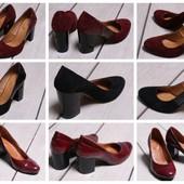 Обновила!Кожаная обувь на каблуке и без!Наличие, под заказ!Выбор цвета,материала!Модели в комментах!