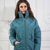 Женские куртки Деми 42до 56 р отправка после оплаты