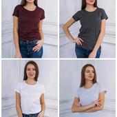 Базовые футболки, Турция, 100% хлопок, в наличии!